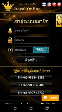 login app gclub casino